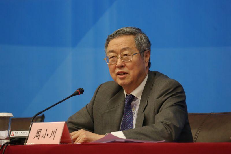 中国人民银行-货币金银局