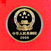 Пресс-релизы Народного Банка Китая