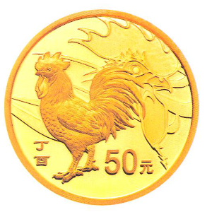 2017年纪念币预约时间2017年鸡年纪念币公告2017中国丁酉(鸡)年金