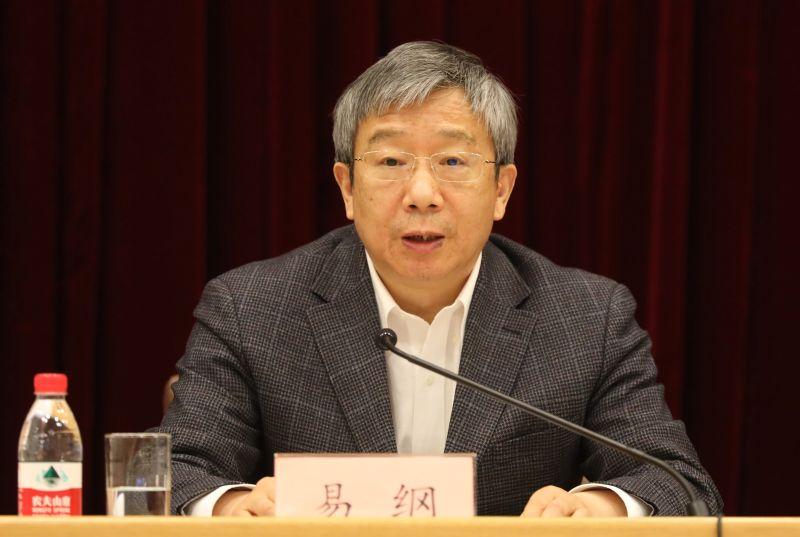 2021年中国人民银行工作会议召开