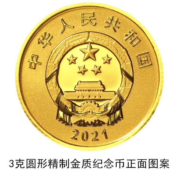 天游平台注册地址中国人民银行发布重要公告!