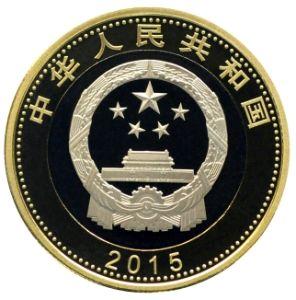 中国人民银行定于2015年11月26日发行中国航天普通纪念币一枚、中国航天纪念钞一张 - zhaozhao - zhaozhao的博客